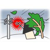 強風などでの倒木による電線の切断